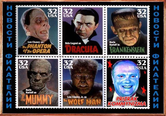 CLASSIC MOVIE MONSTER STAMPS ISSUED AT UNIVERSAL STUDIOS